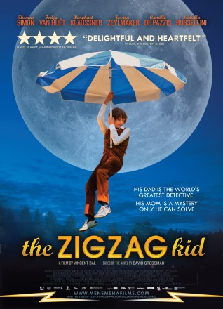 The Zigzag kid film and essay contest
