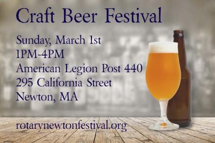 Rotary Newton Craft Beer Festival
