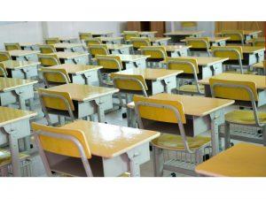 Teachers Union Want Access to Anti-Semitic Investigation