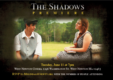 The Shadows, NewTV, West Newton Cinema, student films