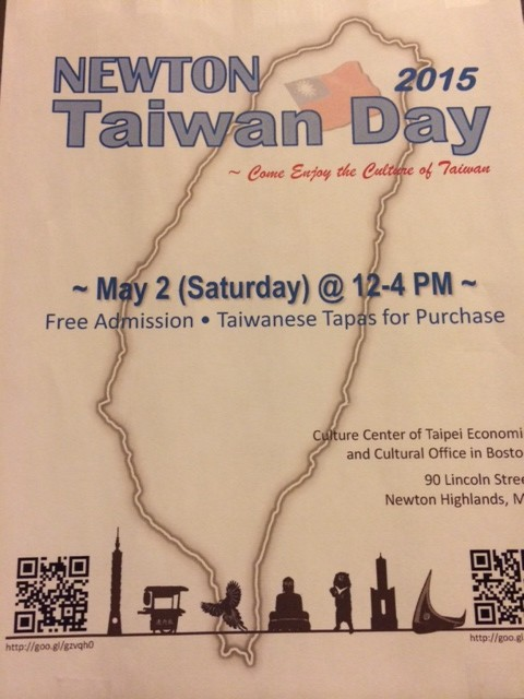 Newton Taiwan Day