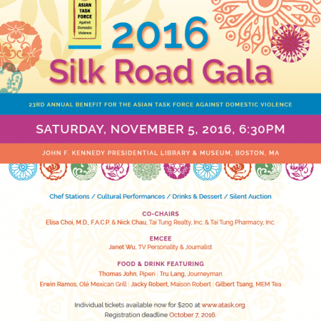 Please join us! 2016 Silk Road Gala - Saturday, November 5, 2016