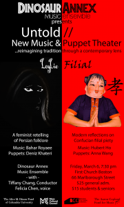 New Music and Puppet Theater at First Church Boston